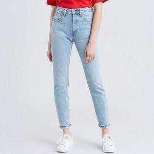 NWT Levi's Premium 501 Skinny Jean Faded Wash 32